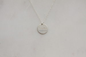 breathe necklace - sterling silver